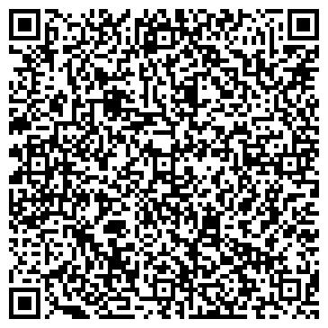 QR-код с контактной информацией организации Частное предприятие Компания «Отлив»
