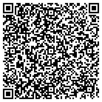 QR-код с контактной информацией организации Общество с ограниченной ответственностью ВОЛЬТИНВЕСТ, ТОВ