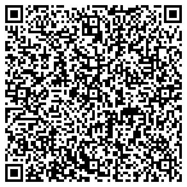 """QR-код с контактной информацией организации ТОВ """"СП-ТРАНС-ЛОГИСТИК"""""""