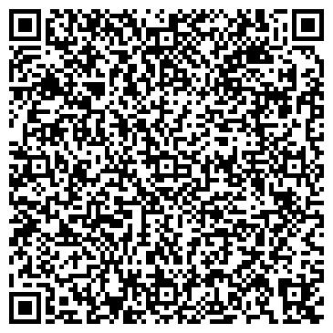 """QR-код с контактной информацией организации АО (частное) """"ДЭМЗ"""""""