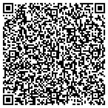 """QR-код с контактной информацией организации ООО """"Компания ИНТЕК"""""""
