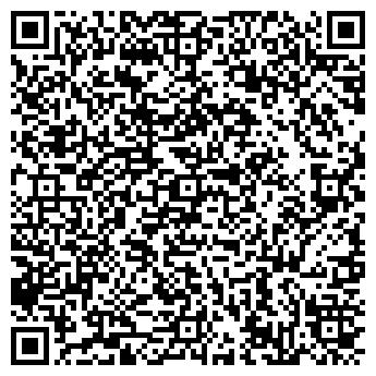 QR-код с контактной информацией организации Общество с ограниченной ответственностью СЕТАВ СТАЛЬСЕРВИС