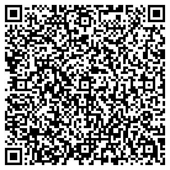 QR-код с контактной информацией организации ООО LTD