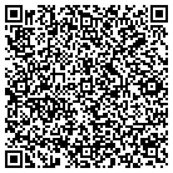 QR-код с контактной информацией организации ООО Профхим