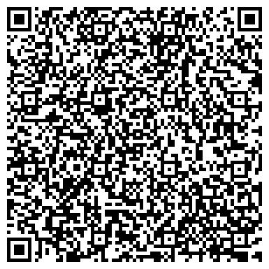 QR-код с контактной информацией организации Частное предприятие Пленка, пакеты, мешки — Рост ЧПФ