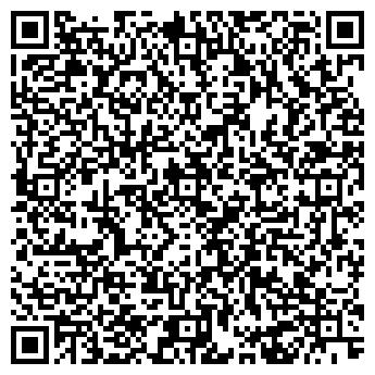 QR-код с контактной информацией организации ДНВП