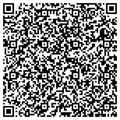 """QR-код с контактной информацией организации Общество с ограниченной ответственностью ООО """"Сбытресурс"""""""