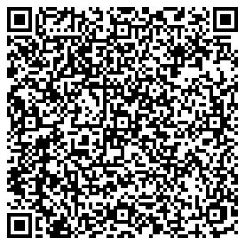 """QR-код с контактной информацией организации ООО""""Укр-спецсплав"""""""