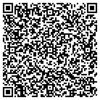 QR-код с контактной информацией организации ООО «БАЗИСПАК»