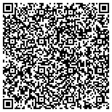 QR-код с контактной информацией организации Украинские зеркальные технологии umt