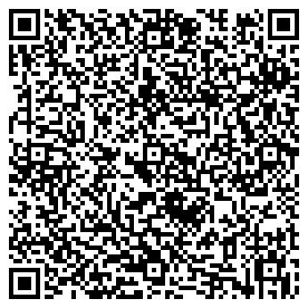 QR-код с контактной информацией организации БЕЛАРУСЬ, ООО