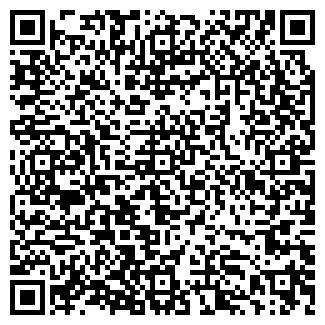 QR-код с контактной информацией организации рст