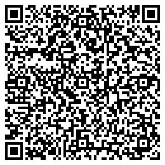 QR-код с контактной информацией организации ООО УКР ПЛАСТИК