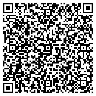 QR-код с контактной информацией организации ВЕСС, ООО