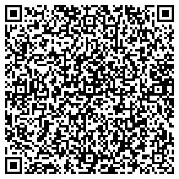 """QR-код с контактной информацией организации ООО """"ЛЕОН ТРАНС"""""""