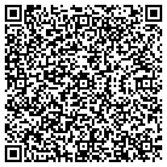 QR-код с контактной информацией организации Intbuild