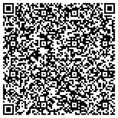 QR-код с контактной информацией организации Другая Хмельницкий завод керамзитового гравия