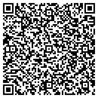 QR-код с контактной информацией организации ДЮС ТРЕЙД