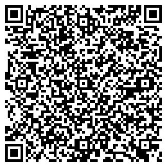 QR-код с контактной информацией организации ДЯДЬКОВО