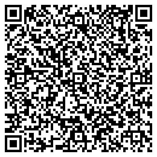 QR-код с контактной информацией организации чп витАмакс