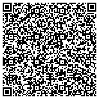 """QR-код с контактной информацией организации Предприятие с иностранными инвестициями Интернет-магазин """"Скалозуб СПД"""""""