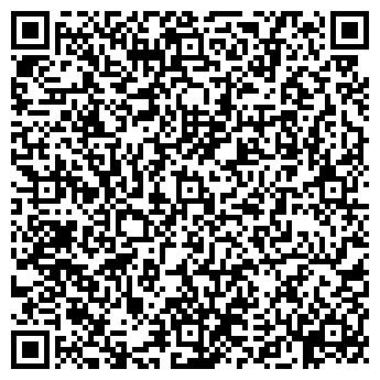 """QR-код с контактной информацией организации МП """"МАРТА"""""""