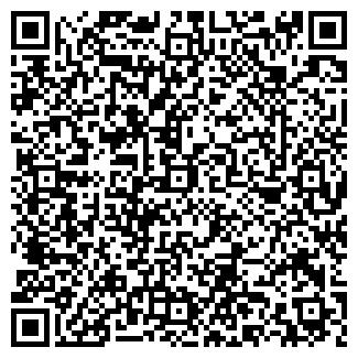 """QR-код с контактной информацией организации СПД """"ШРН"""""""
