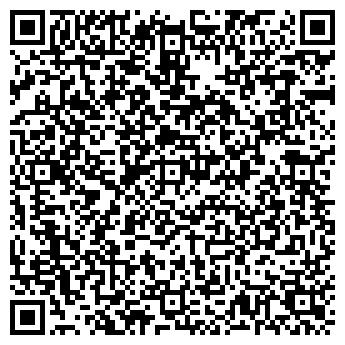 QR-код с контактной информацией организации Общество с ограниченной ответственностью ООО «Колибри» ПКП