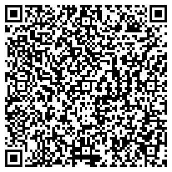 QR-код с контактной информацией организации Общество с ограниченной ответственностью DONALDSON