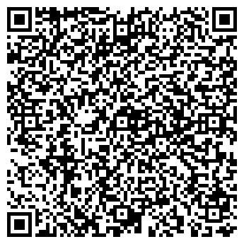 QR-код с контактной информацией организации ООО «Тривита»