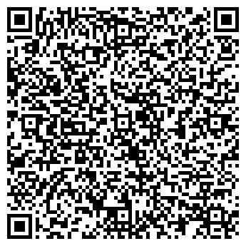 QR-код с контактной информацией организации ООО Скай ЛТД