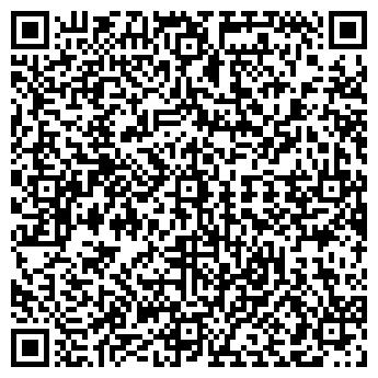QR-код с контактной информацией организации Общество с ограниченной ответственностью ООО «АДОНИС»