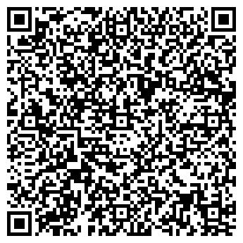 QR-код с контактной информацией организации Общество с ограниченной ответственностью ООО «Власта-холдинг»