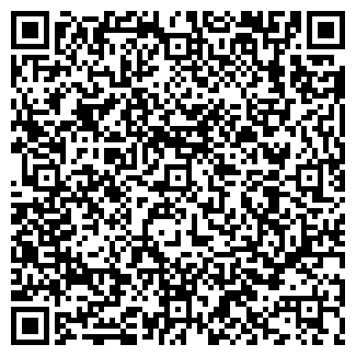QR-код с контактной информацией организации ООО «Верол»