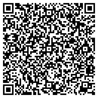 QR-код с контактной информацией организации Общество с ограниченной ответственностью ФИКО