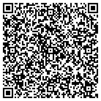 """QR-код с контактной информацией организации Интернет-магазин """"Tools"""""""