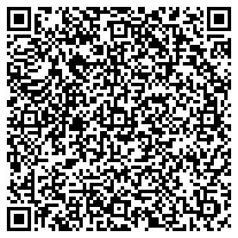 QR-код с контактной информацией организации Горбовая О. Н., ЧП