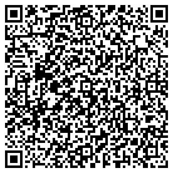 QR-код с контактной информацией организации Вторма 1, ООО