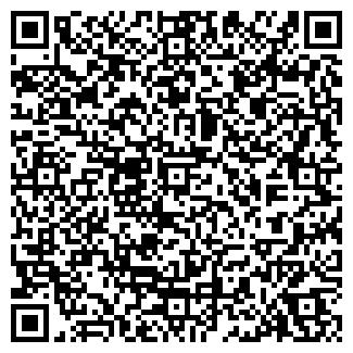 QR-код с контактной информацией организации Sofima Украина