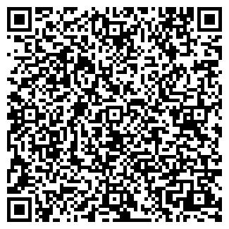 QR-код с контактной информацией организации Химцентр