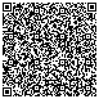 """QR-код с контактной информацией организации Общество с ограниченной ответственностью ООО """"ПКП """"Системы эффективного развития"""""""
