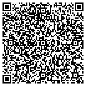 QR-код с контактной информацией организации Арт-Десятка, ЧП