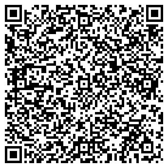 QR-код с контактной информацией организации ВІП 2009 ПП
