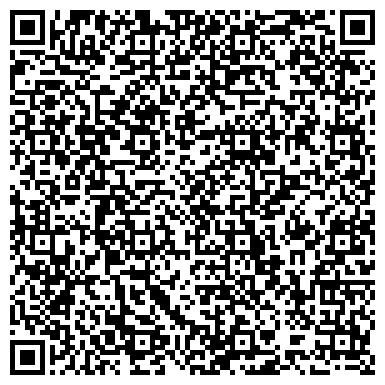 QR-код с контактной информацией организации Украинская торгово-строительная компания, ООО