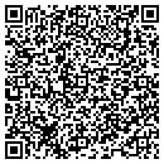 QR-код с контактной информацией организации Подоконники