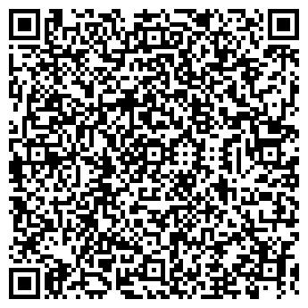 QR-код с контактной информацией организации Субъект предпринимательской деятельности СПД Лысенко С.А.