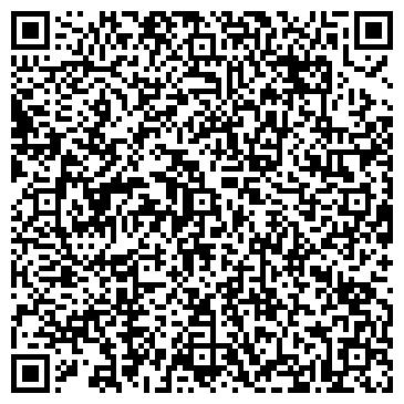 QR-код с контактной информацией организации Тахома, ООО