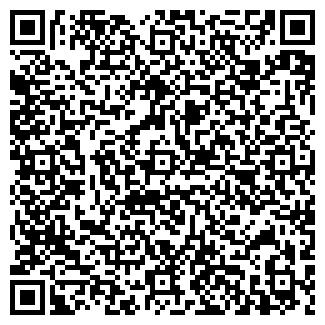 QR-код с контактной информацией организации ПП Довгун