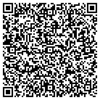 QR-код с контактной информацией организации ООО «Винсент»