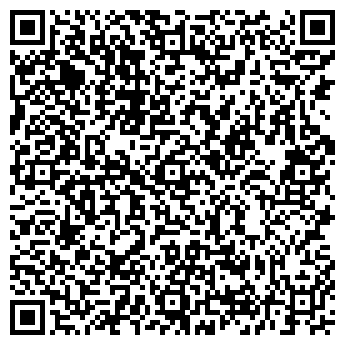 QR-код с контактной информацией организации ОАО НОВОРОСЦЕМЕНТ